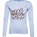 Women's Light Blue Marvel Comics Star-Lord Uniform Guardians Of The Galaxy Long Sleeve T-Shirt