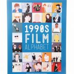 "1990's Film Alphabet 11"" x 14"" Art Print"